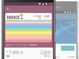 Android Pay nanaco