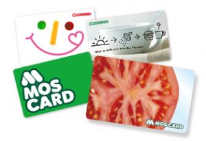 モスバーガー クレジットカード