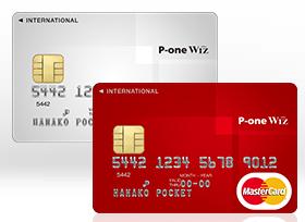 クレジットカード 還元率