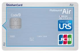 新韓カード