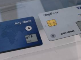 クレジットカード 不正アクセス