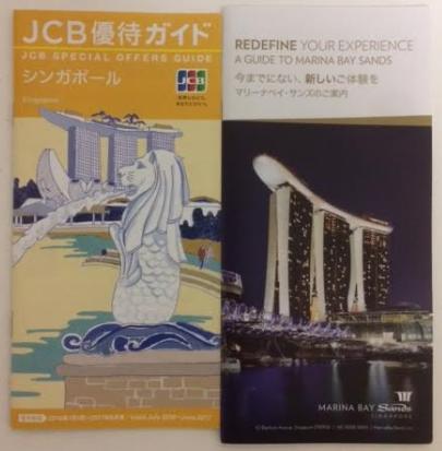 JCBプラザ シンガポール